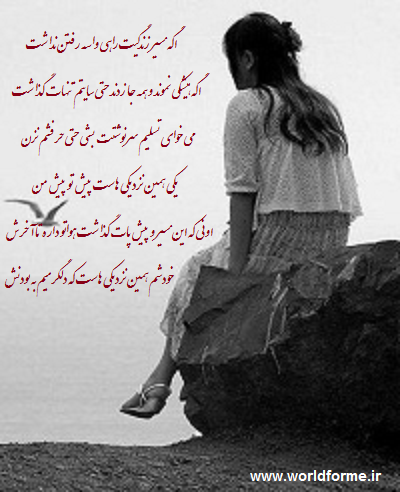 دانلود آهنگ دور خودت نچرخ-محسن یگانه