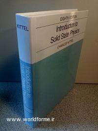 دانلود کتاب فیزیک حالت جامد -چارلز کیتل